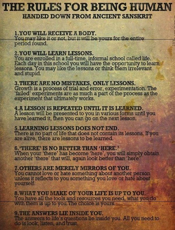 Nine Rules For Being Human